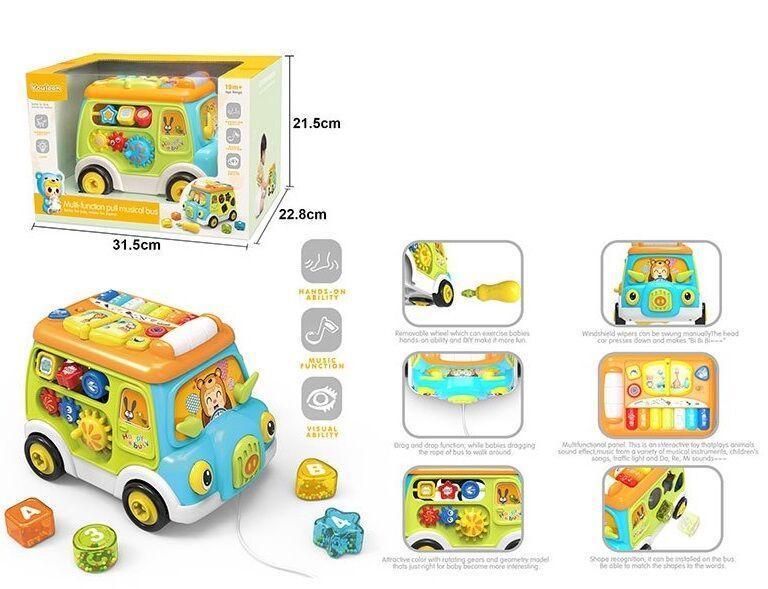 Автобус свет, звук, английское озвучивание, в коробке 6313