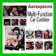 Sale! Детское автокресло Multi Function Car Cushion NY-26 - СЕРОЕ
