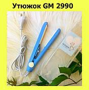 Sale! Утюжок GM2990 gemei