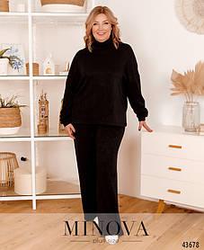 Женский вязаный костюм из ангоры Кофта+широкие брюки  Размеры большие48-50, 52-54, 56-58