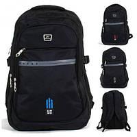 Рюкзак школьный C43584