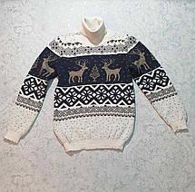 Вязаный свитер детский с оленем 116 - 146 роста CILIVILI серый, фото 3
