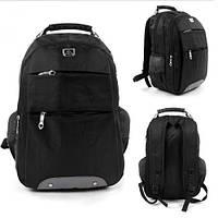 Рюкзак школьный C43616