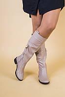Сапоги женские бежевые кожаные на низком ходу зимние