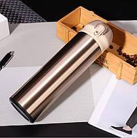 Термос для чая с кнопкой с двойными стенками из нержавеющей стали Романтик OUSSIRRO 500 мл золотистый