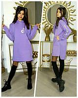 Спортивное Платье - Худи на девочку, 122-128-134-140-146-152-158-164 рост,Украина