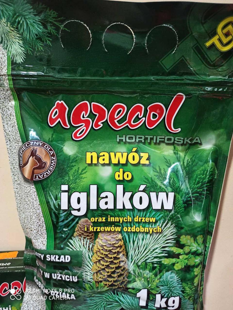 Удобрение Agrecol для хвойных 1 кг