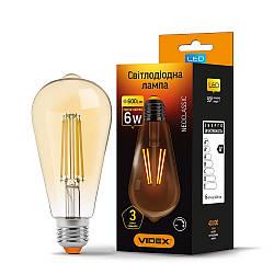 LED лампа VIDEX ST64FA 6W E27 2200K 220V бронза диммер (VL-ST64fаd-06272)