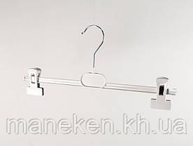 """Вешалка с прищепками для брюк/юбок TREMVERY """"БЮТ-35"""" белая S2white(TO), фото 2"""