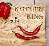 Кухонна обробна дошка «KITCHEN KING», фото 2