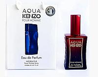 Kэnzo Aqua pour homme - Travel Perfume 50ml