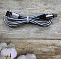 Магнитный Type-C USB кабельTwitch 1м зарядный шнур, фото 2