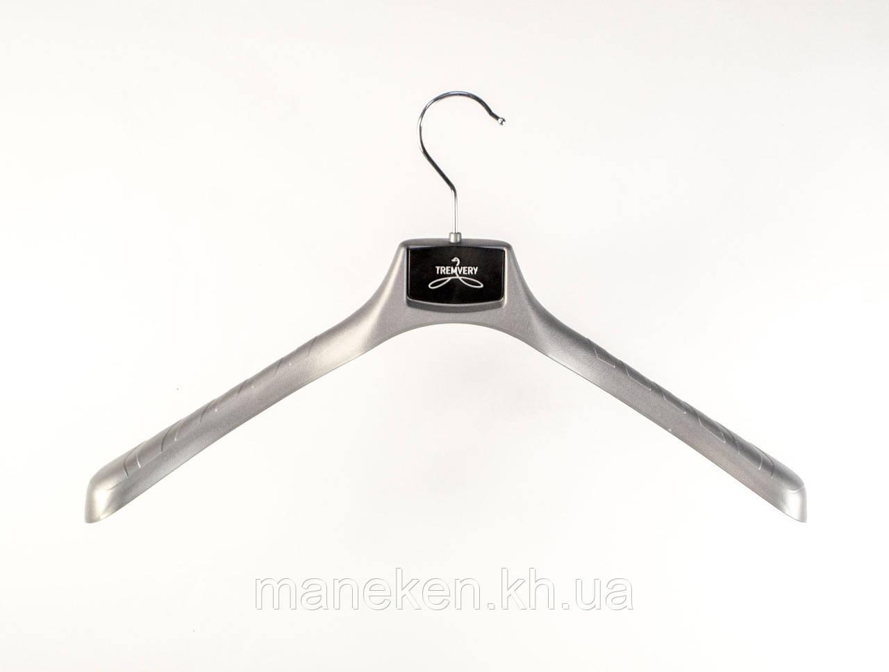 ВОП-45/5,5 GPSM(G) (сріблястий) (101п)