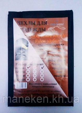 Чехол для одежды TREMVERY 56х106 со змейкой черный (спанбонд), фото 2