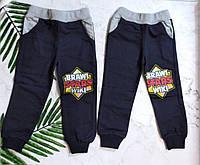 Акция !Детские штанишки с начесом 1+1.Детские штанишки весна -осень на 2 годика