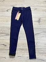 Утепленные стрейчевые катоновые брюки на флисе. 134- 158 рост.