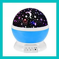 Ночник-проектор звездное небо Star Master!Акция