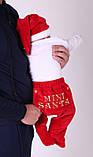 Новогодний костюмчик для малышей Санта (0-6 мес), фото 3