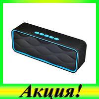 Музыкальная колонка Bluetooth XC-Z8 FM USB MicroSD!Акция