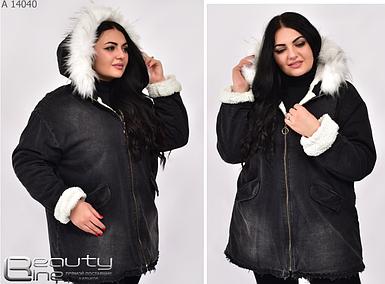 Джинсовая женская куртка на меху зима Турция Размеры: евро 44\46\48\50 + 6( наш размер )