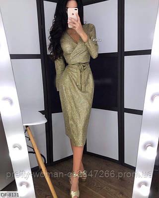 Платье на запах миди