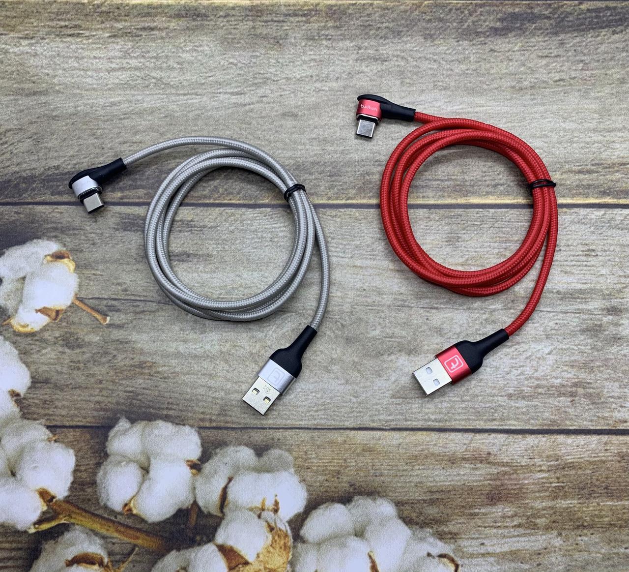 Магнитный Type-C USB кабельTwitch 1м зарядный шнур с боковым подключением овальный коннектор