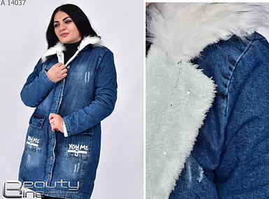 Джинсовый женский кардиган на меху зима Турция Размеры: евро 38\40\42\44 + 6( наш размер )