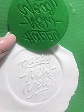 """ЕКСКЛЮЗИВ! Пластиковий штамп для нанесення напису на мастику """"Happy birthday №1"""""""
