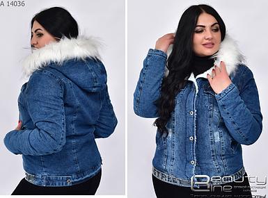 Джинсовая женская куртка на меху зима Турция Размеры: евро 38\40\42\44 + 6( наш размер )