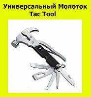Универсальный Молоток Tac Tool