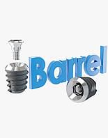 Двухэтапный мини-имплантат Barrel с внутренним шестигранником