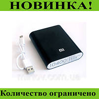 Power Bank Xlaomi Mi M4 10400 mAh!Розница и Опт