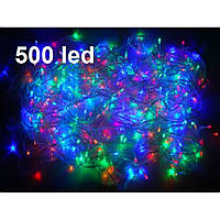 Світлодіодна гірлянда LED 500 діодів, колір мультиколор, 8 режимів, для дому та вулиці.