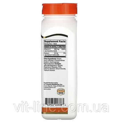 Витамин C 500 мг 250 таблеток 21st Century, фото 2