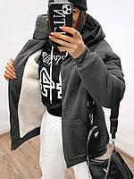 Теплая женская куртка-толстовка удлиненная темно-серая на флисе с меховой подкладкой