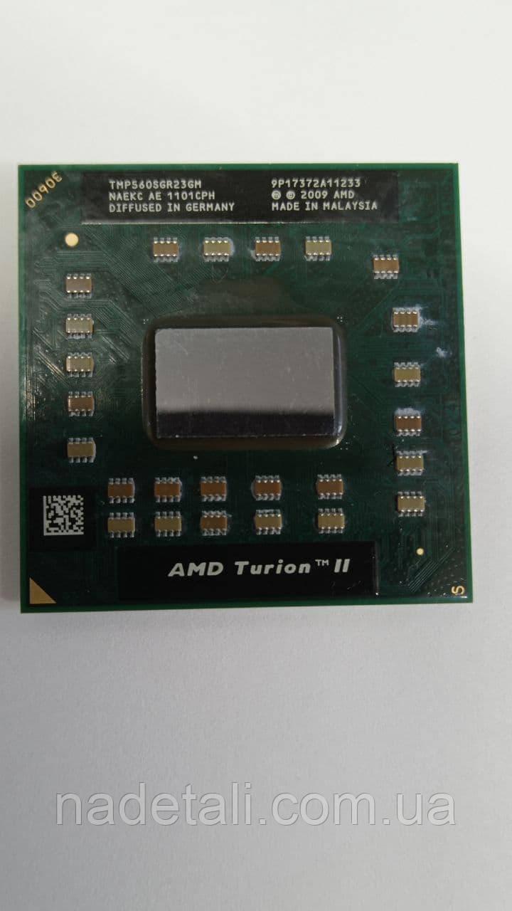 Процессор AMD Turion II Dual-Core P560 TMP560SGR23GM