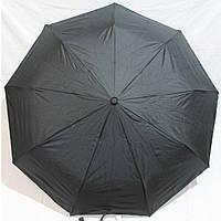 Зонт Mario Umbrellas Paris (чорний)