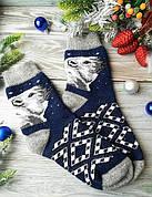 """Носки мужские шерстяные зимние вязаные новогодние на новый год """"Белый медведь на синем"""""""", р. 42-44"""