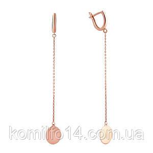 Золотые серьги Komilfo без камней (2053330)