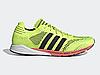 Оригинальные кроссовки для бега Adidas Adizero Prime (FZ5233)