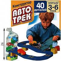 """Конструктор """"Автотрек"""" 40 деталей (Юника 70231)"""
