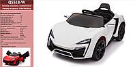 Детский электромобиль QS518-W Белый
