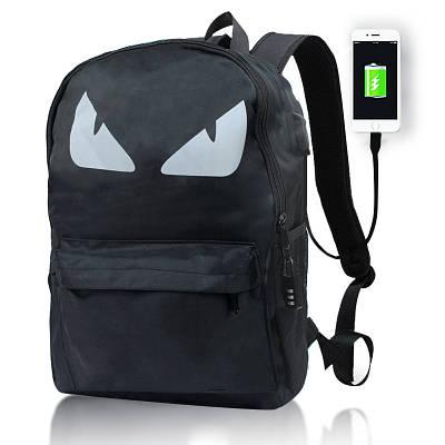 Городской рюкзак с кодовым замком и Usb 20л черный Eyes 154070