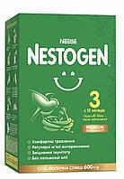 Nestogen® 3 (Нестожен 3) Дитяче молочко для дітей від 12 місяців,600 г