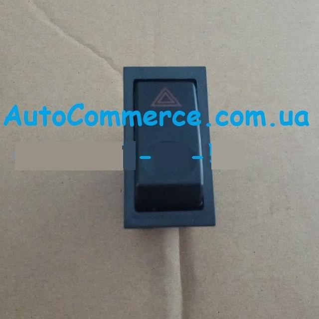 Кнопка (вмикач) аварійної сигналізації FOTON 3251/2 (Фотон 3251/2)