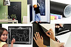 Самоклеящаяся пленка для рисования мелом 200х60 см + 5 мелков, меловая плёнка Сhalky-Мarkee, фото 7