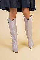 Сапоги женские кожаные бежевые на каблуке, зимние
