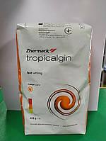 Тропикалгин (Tropicalgin) альгінатна маса,Тропікальгін,453 гр