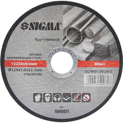 Круг отрезной по металлу и нержавеющей стали Ø125×1.0×22.2мм, 12250об/мин SIGMA (1940071), фото 2
