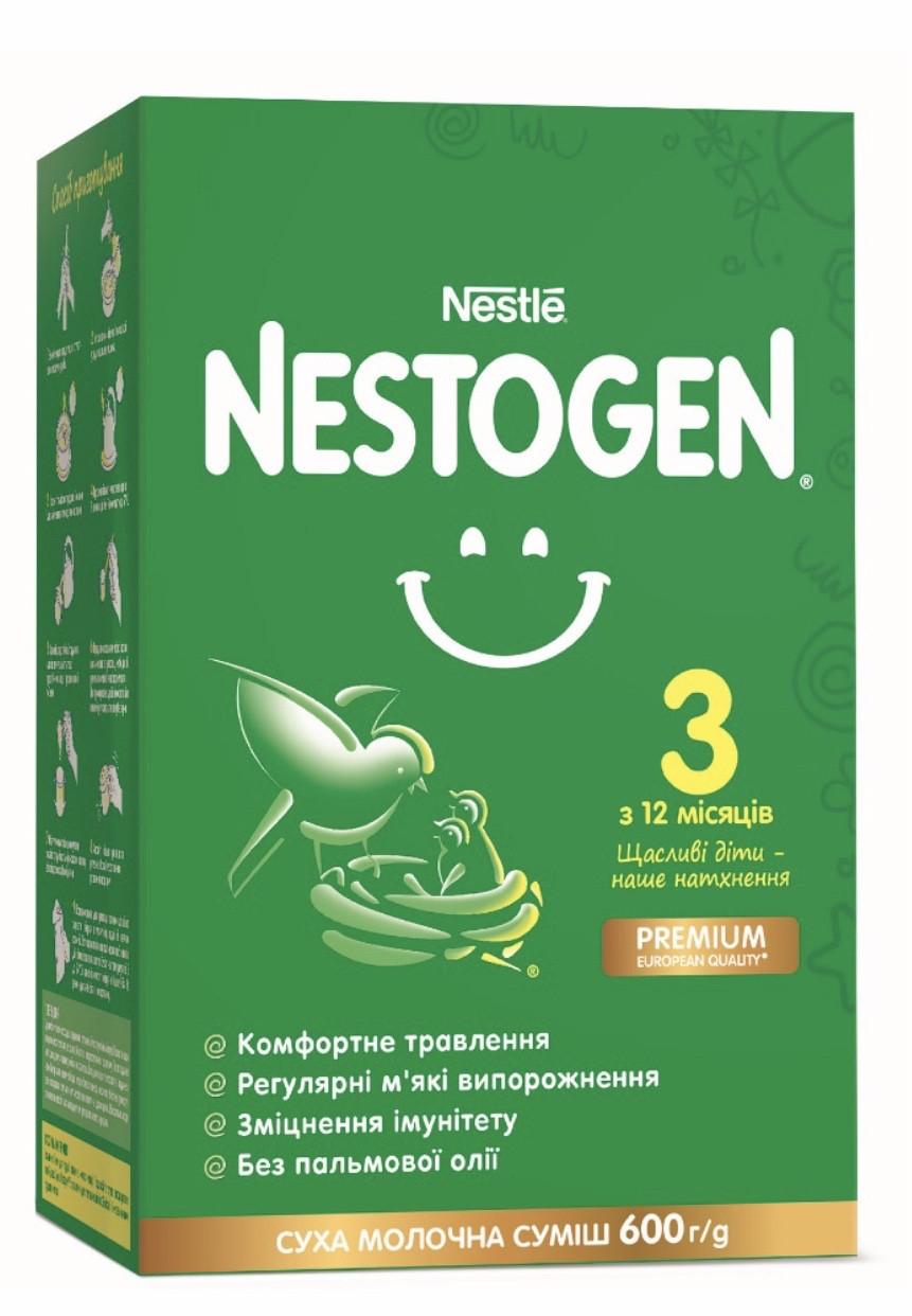 Nestogen® 3 (Нестожен 3), 600 г
